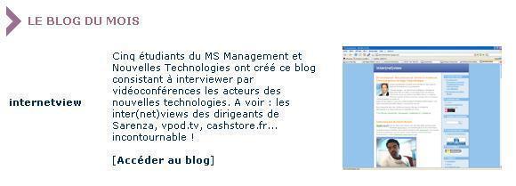Blog_hec_2
